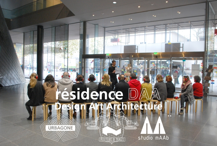 residence DAA image com